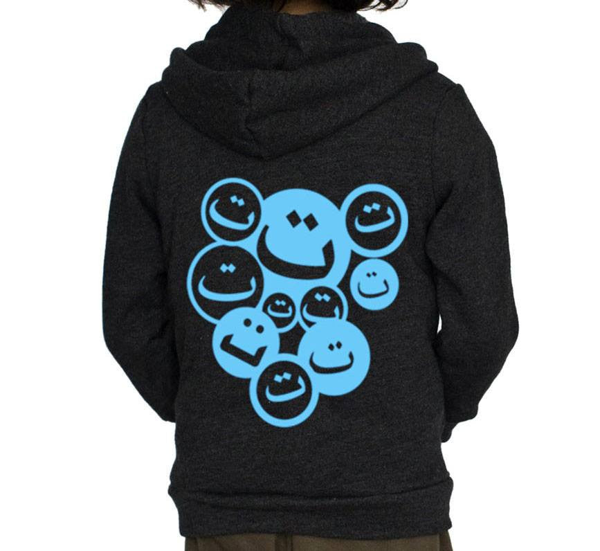Kid's Smiley Designer Islamic Zip Hoodie