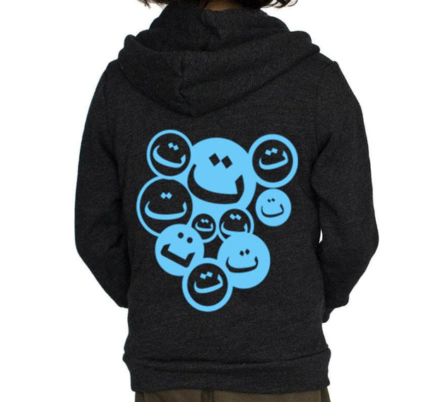 Kid's Smiley Designer Islamic Zip Hoodie - ARTIZARA.COM