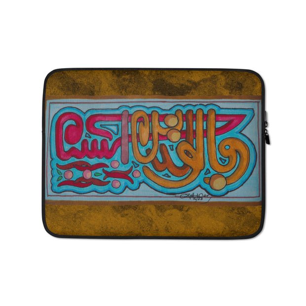 Wa Bil Walideini Ehsana (And be kind to your parents) Arabic Calligraphy Laptop Case