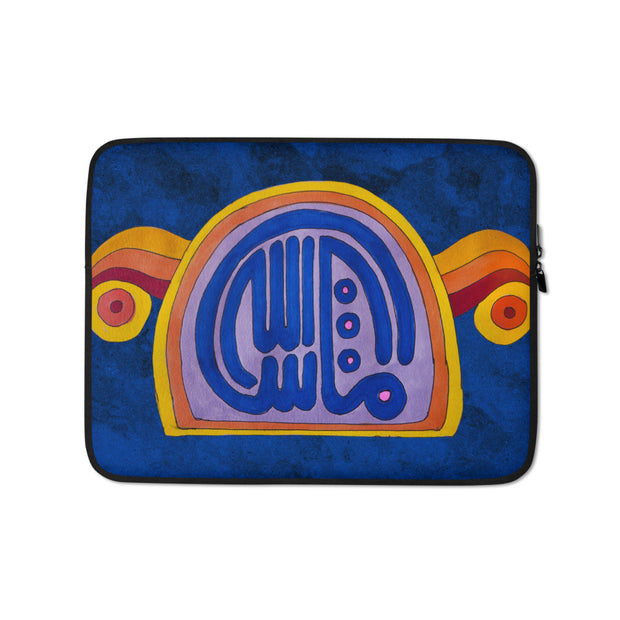 Mashallah (Praise) Arabic Calligraphy Laptop Case