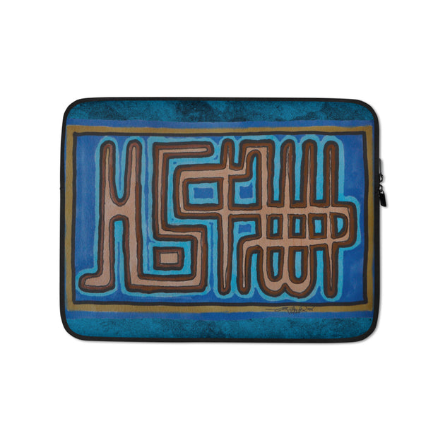 Takbir (God is Greater) Arabic Calligraphy Laptop Case