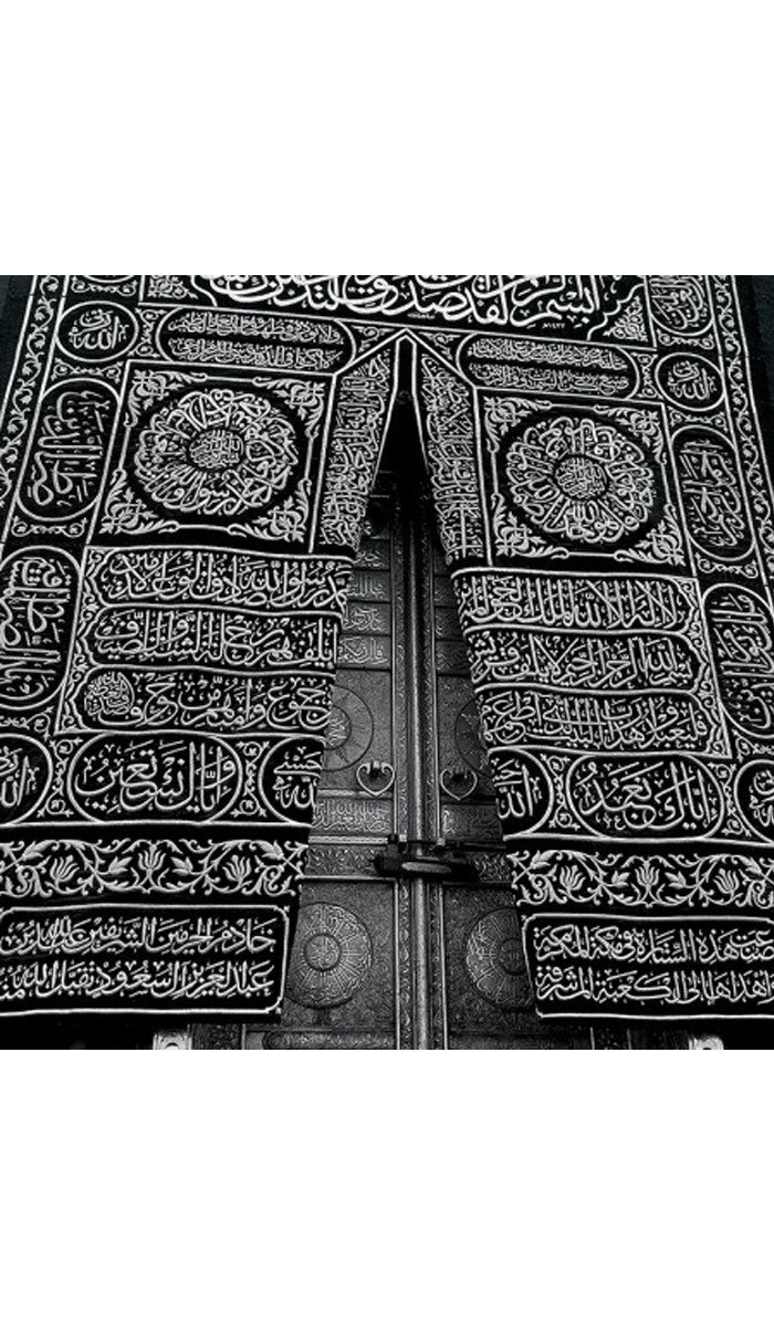 Kaaba Door Islamic Art Print