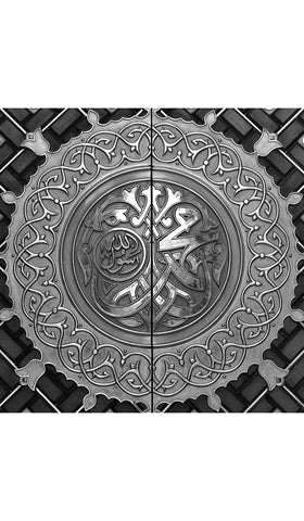 Medina Seal Islamic Art Print
