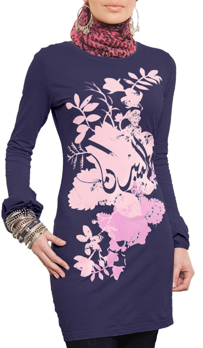d2bdbaab97bf Meezan Womens Islamic Long Navy T-shirt | Designer Islamic T-shirts ...
