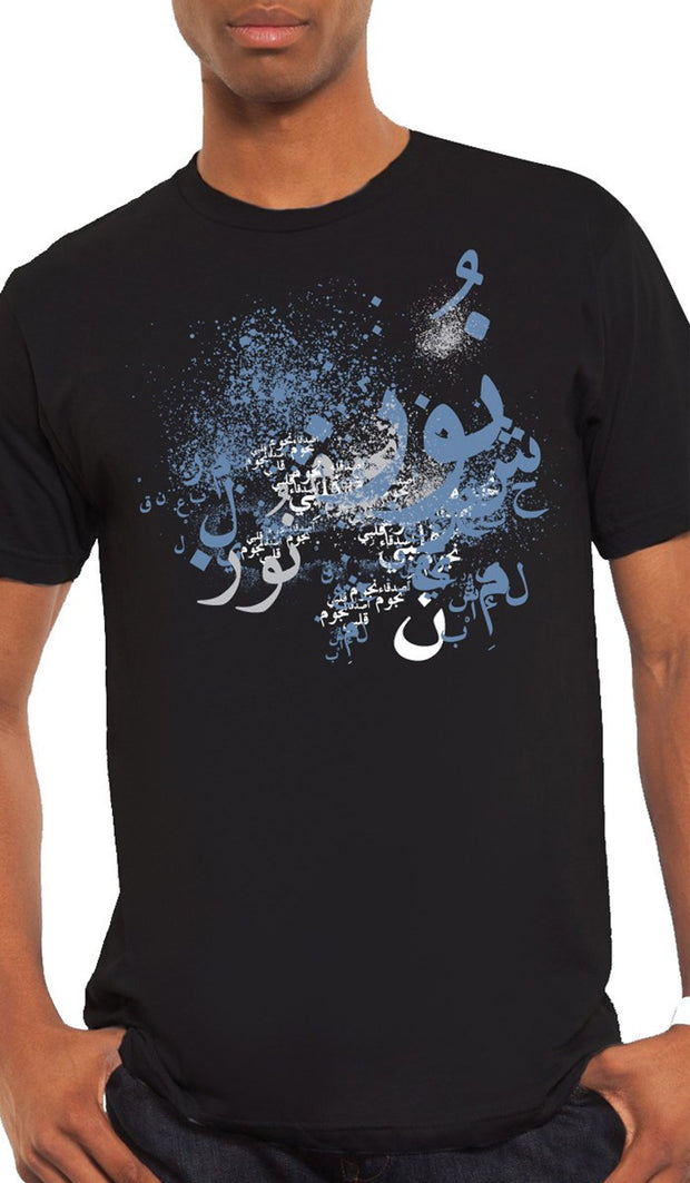 Mens Arabic Graffiti Short Sleeve Designer Tee - Black - ARTIZARA.COM