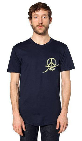 Mens Peace Short Sleeve Designer Tee - Navy