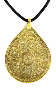 Goldplated Sterling Silver Reversible Ayat al Kursi  Arabic Islamic Necklace - ARTIZARA.COM