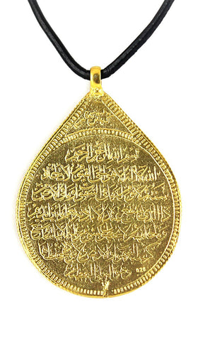 Goldplated Sterling Silver Reversible Ayat al Kursi  Arabic Islamic Necklace