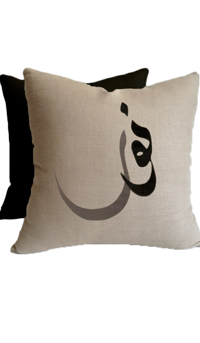Noor Decorative 16 inch Faux Silk Pillow Case with Arabic Calligraphy - Bronze Gold