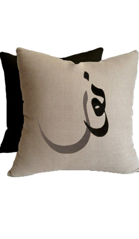 Noor Decorative 16 inch Faux Silk Pillow Case with Arabic Calligraphy - Bronze Gold - ARTIZARA.COM