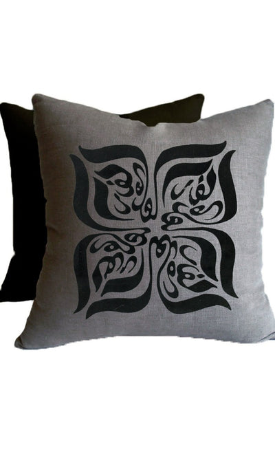 Noor Decorative 16 inch Faux Silk Pillow Case with Arabic Calligraphy - Silver Gray - ARTIZARA.COM