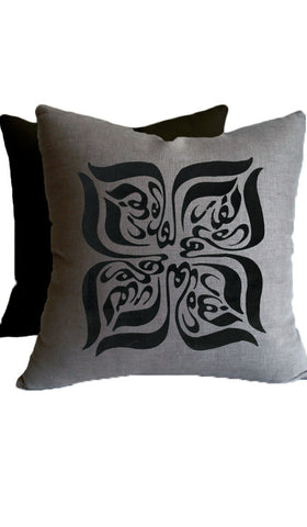 Noor Decorative 16 inch Faux Silk Pillow Case with Arabic Calligraphy - Silver Gray