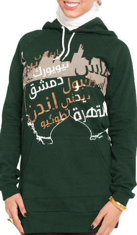 One World Designer Long Muslim Hoodie - Green - One Size (fits XS-M) - ARTIZARA.COM