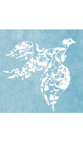 Peace Dove in Flight Islamic Art Print