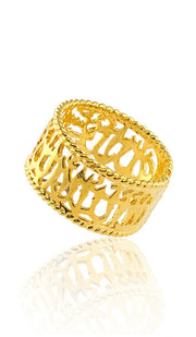 22kt Gold Plated Sterling Silver Adjustable Shahadah Band Ring - ARTIZARA.COM