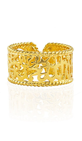 22kt Gold Plated Sterling Silver Shahadah Band Ring