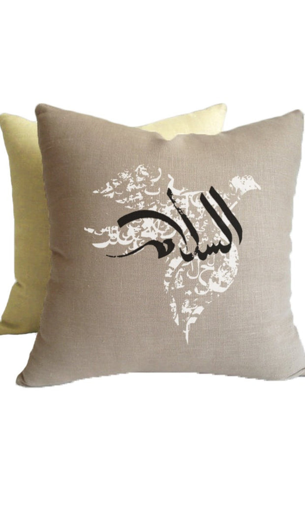 Salam Decorative Pillow case 16 in. Square - Bronze Gold - ARTIZARA.COM