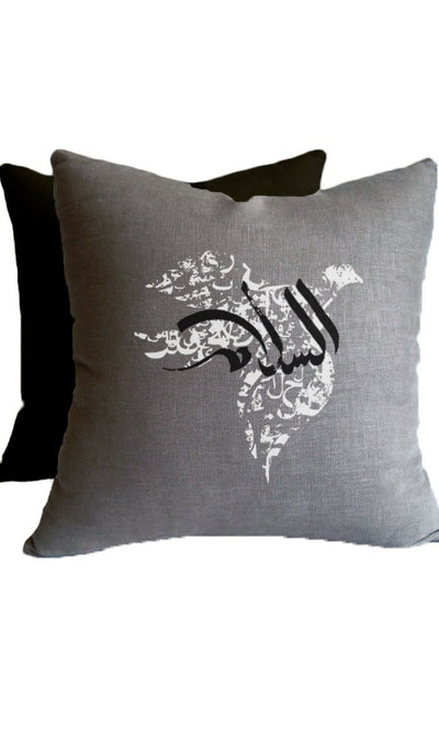 Salam Decorative Pillow case 16 in. Square - Silver Gray - ARTIZARA.COM