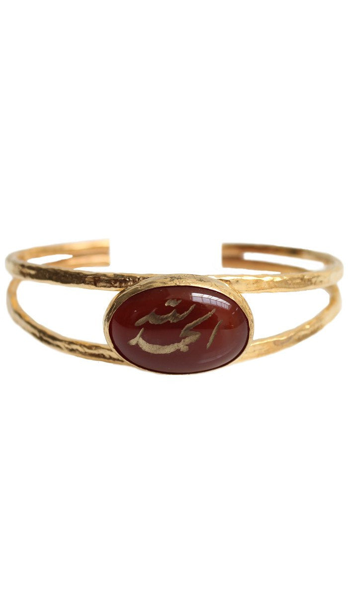 "Goldplated Sterling Silver and Engraved Aqiq ""Thankfulness"" Bangle Bracelet"