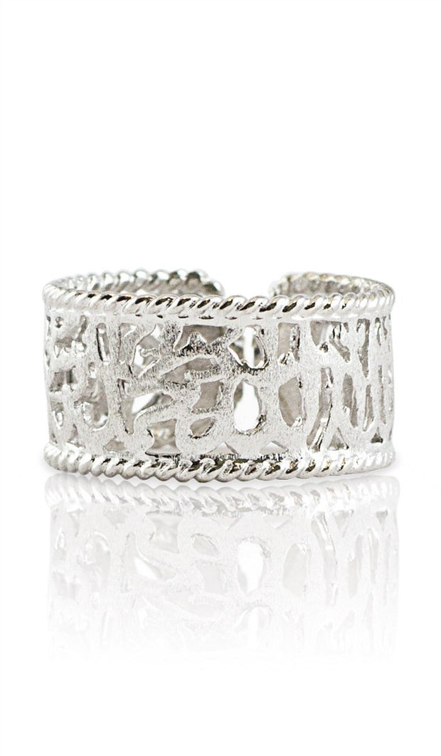 Frosted Sterling Silver Non Tarnish Adjustable Shahadah Band Ring - ARTIZARA.COM
