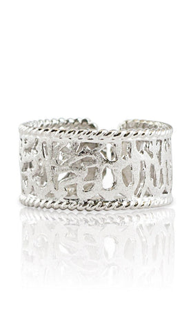 Frosted Sterling Silver Non Tarnish Shahadah Band Ring