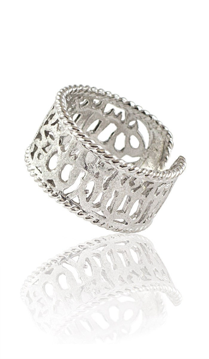 Frosted Sterling Silver Non Tarnish Adjustable Shahadah Band Ring