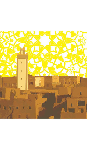Yellow Minaret Islamic Art Print