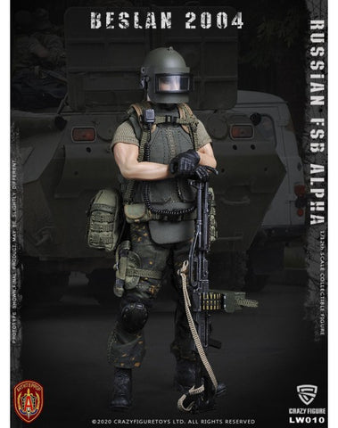 Pre-Order - Crazy Figure LW010 1/12 Scale Russian Alpha Special Forces Machine Gunner