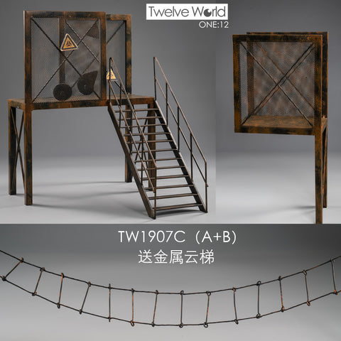 Pre-Order - TWTOYS TW1907C Combo Set - 1/12 scale Steel Stairs & Platform w/ Ladder ($59.95)