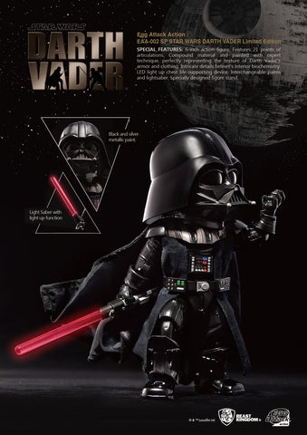 Fully Posable Star Wars Egg Attack Action - EAA-002SP Darth Vader SDCC 2015 Exclusive