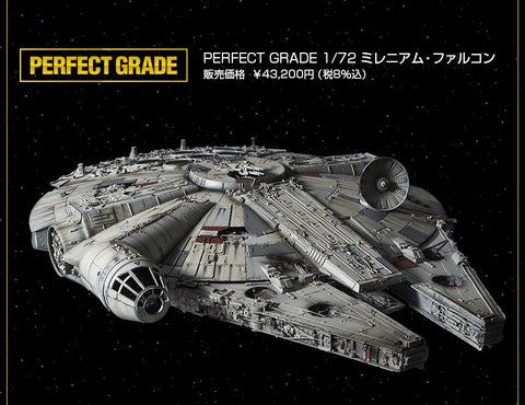 FREE SHIPPING! In Stock! - Bandai Perfect Grade 1/72 Millennium Falcon Model Kit with LED lights