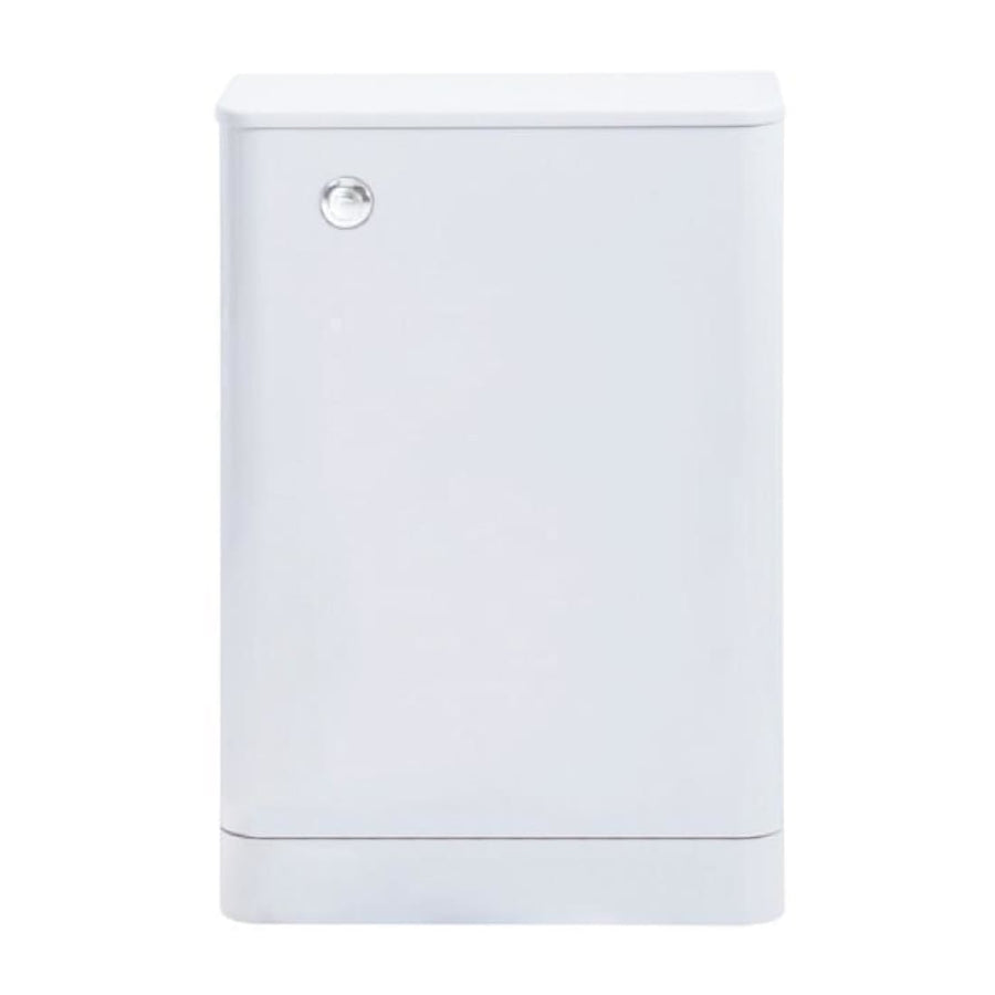 Kartell Metro 500mm WC Unit with Concealed Cistern