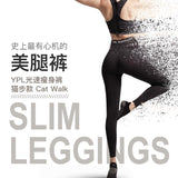 YPL Australia Catwalk Leggings (Generation 3) - twitestore.com