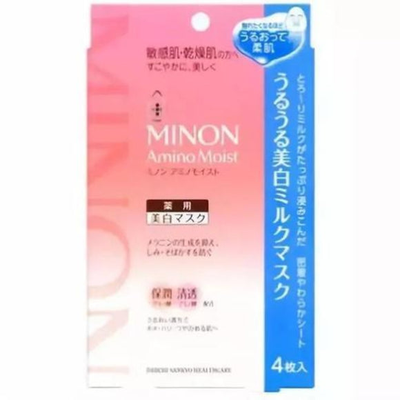 Minon Amino Moist Whitening Mask
