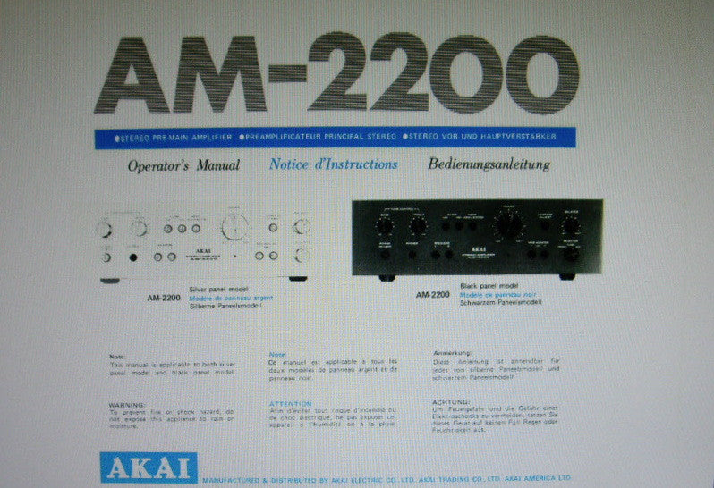 AKAI AM-2200 STEREO PRE MAIN AMP OPERATOR'S MANUAL INC CONN DIAGS 7 PAGES ENG FRANC DEUT