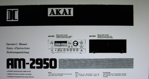 AKAI AM-2950 STEREO INTEGRATED AMP OPERATOR'S MANUAL INC CONN DIAG 14 PAGES ENG FRANC DEUT