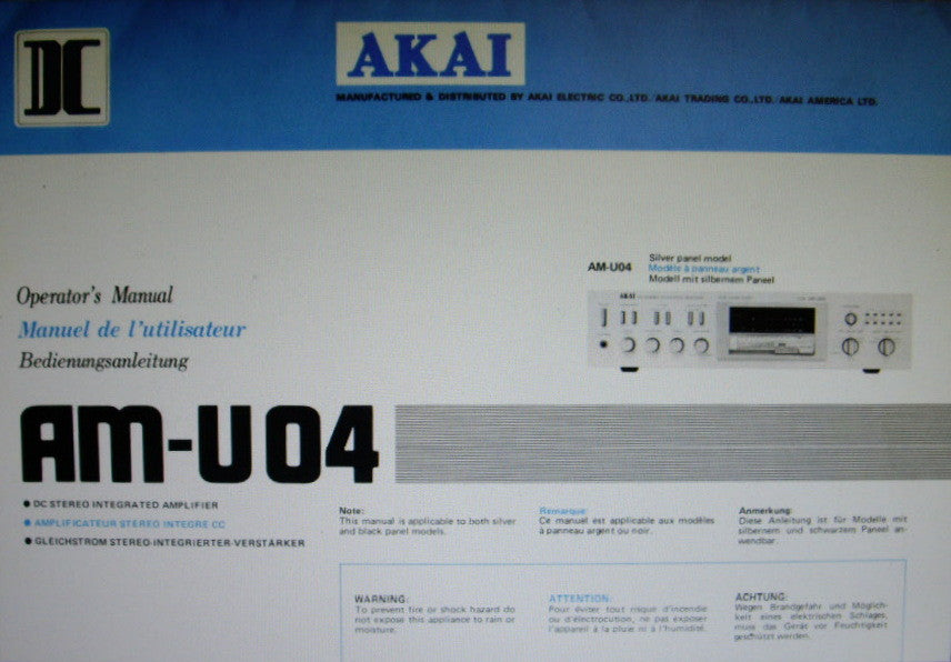 AKAI AM-U04 DC STEREO INTEGRATED AMP OPERATOR'S MANUAL INC CONN DIAGS AND TRSHOOT GUIDE 14 PAGES ENG