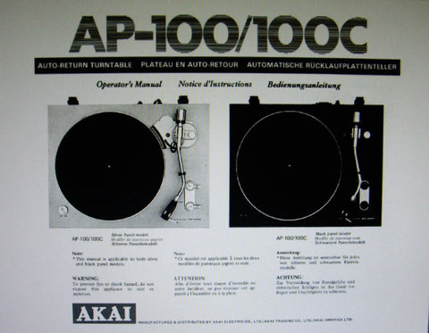 AKAI AP-001 AP-001C 2 SPEED BELT DRIVE AUTO RETURN TURNTABLE OPERATOR'S MANUAL INC CONN DIAG 10 PAGES ENG FRANC DEUT