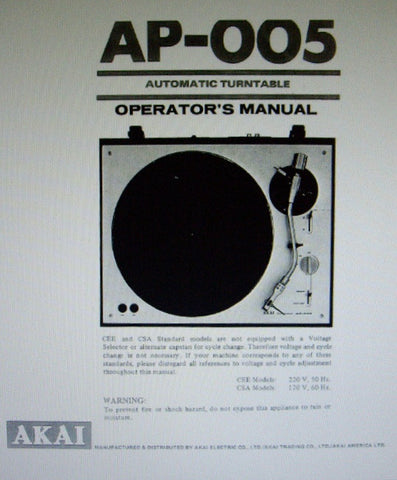 AKAI AP-005 AUTOMATIC TURNTABLE OPERATOR'S MANUAL INC CONN DIAG 6 PAGES ENG