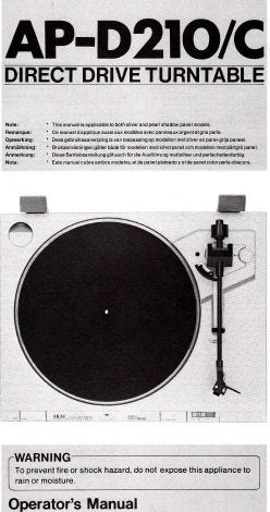 AKAI AP-D210 AP-D210C DIRECT DRIVE TURNTABLE OPERATOR'S MANUAL INC CONN DIAG 9 PAGES ENG