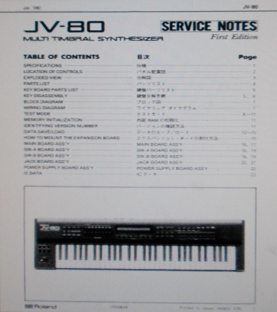 ROLAND JV-80 MULTI TIMBRAL SYNTHESIZER SERVICE NOTES FIRST EDITION INC SCHEMS 25 PAGES ENG