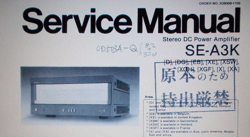 TECHNICS SE-A3K STEREO DC POWER AMP SERVICE MANUAL INC BLK DIAG SCHEMS PCBS AND PARTS LIST 26 PAGES ENG