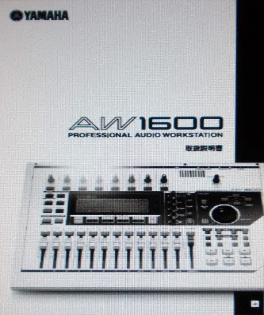 YAMAHA AW1600 PRO AUDIO WORKSTATION OWNER'S MANUAL INC BLOCK DIAGRAM 232 PAGES JAPANESE