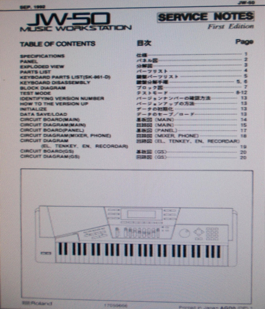 ROLAND JW-50 MUSIC WORKSTATION SERVICE NOTES FIRST EDITION INC BLK DIAG SCHEM PCB AND PARTS LIST 21 PAGES ENG
