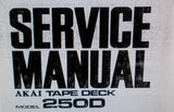 AKAI 250D 4 TRACK STEREO REEL TO REEL TAPE  DECK SERVICE MANUAL INC TRSHOOT GUIDE SCHEMS AND PCBS 26 PAGES ENG