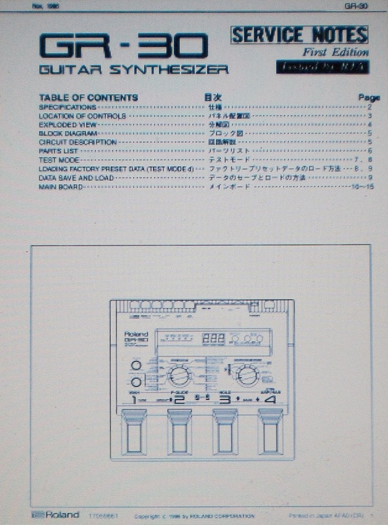 ROLAND GR-30 GUITAR SYNTHESIZER SERVICE NOTES FIRST EDITION INC SCHEMS AND PARTS LIST 15 PAGES ENG