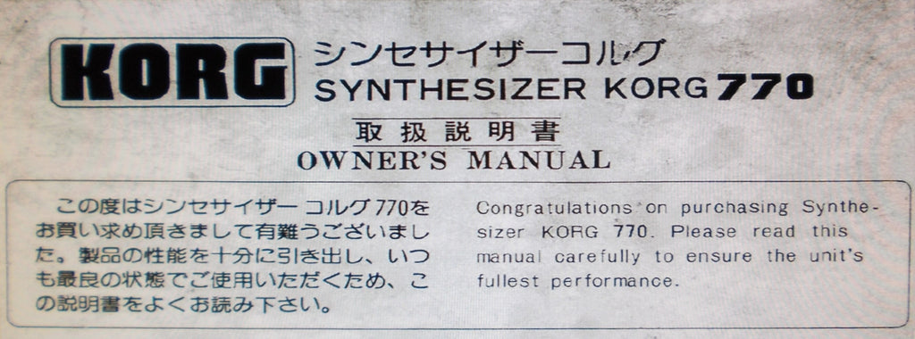 KORG 770 SYNTHESIZER OWNER'S MANUAL INC CONN DIAG AND BLK DIAG 14 PAGES ENG