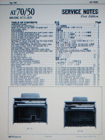 ROLAND AT-70 AT-50 MUSIC ATELIER SERIES ELECTRONIC ORGAN SERVICE NOTES FIRST EDITION INC SCHEMS AND PARTS LIST 43 PAGES ENG