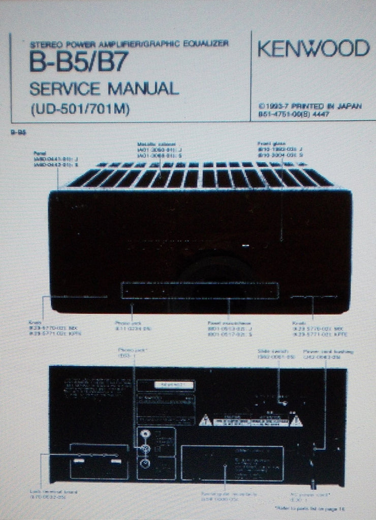 KENWOOD B-B5 B-B7 STEREO POWER AMP GRAPHIC EQUALIZER SERVICE MANUAL INC SCHEMS AND PARTS LIST 14 PAGES ENG