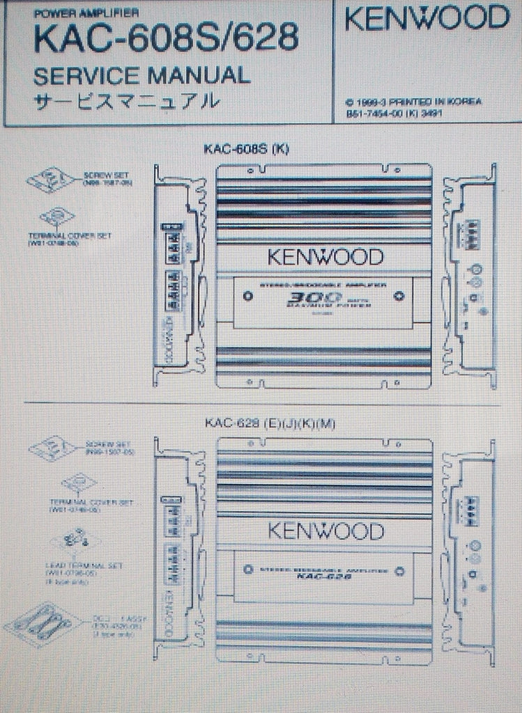 KENWOOD KAC-608S KAC-628 STEREO POWER AMP SERVICE MANUAL INC SCHEMS AND PARTS LIST 13 PAGES ENG